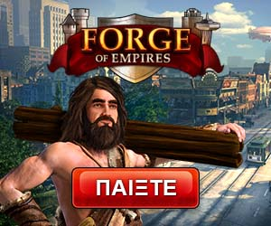 Forge of Empire online game