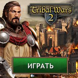 TW2_Banner_Set_2_250x250_ru.jpg